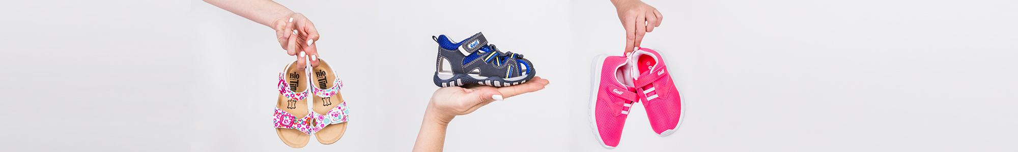 מבצעי נעלי ילדים