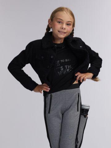 ג'קט ג'ינס שחור פרווה פנימית