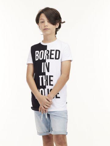 חולצת טי שני צבעים