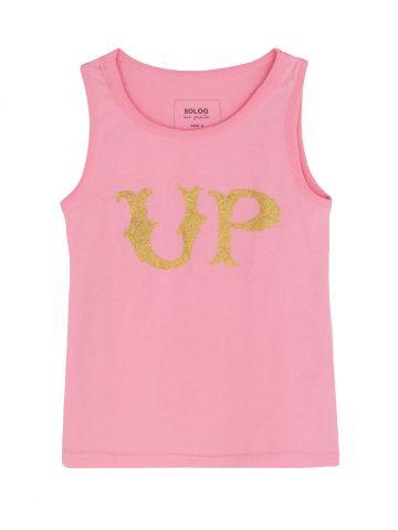 חליפת גן גופייה UP