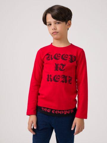 חולצת טי שירט אדום שחור