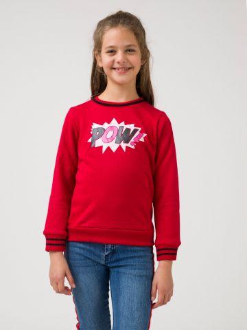 חולצת פוטר POW אדומה