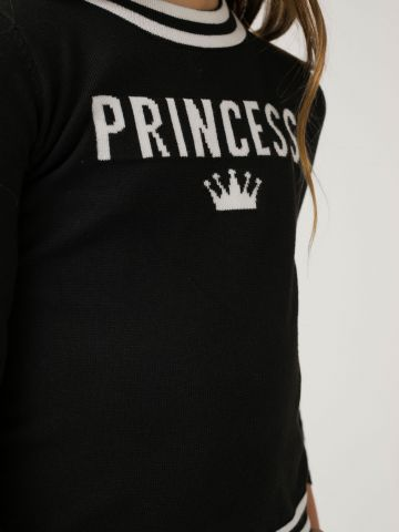 סריג PRINCESS שחור