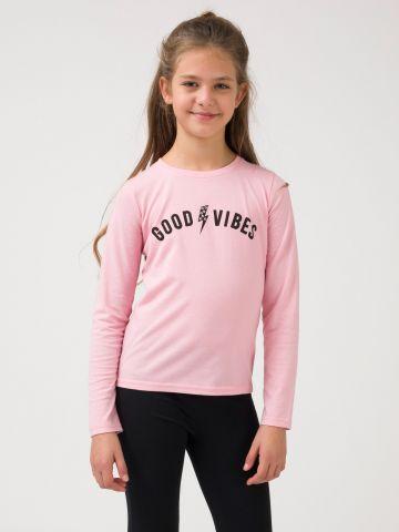 חולצת GOOD_VIBES ורודה