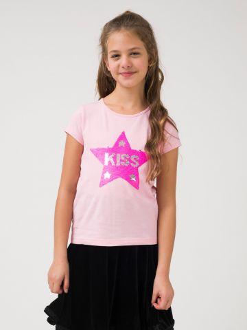 חולצת סופרסטאר KISS