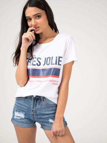חולצת טי TRES_JOLIE